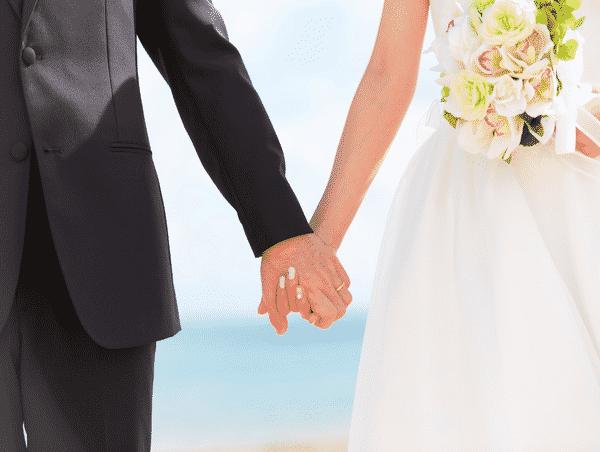 Conge Mariage Et Pacs Combien De Jours De Repos Avez Vous