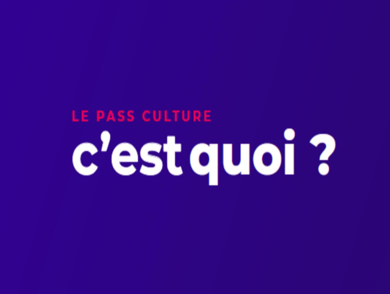 passe culture